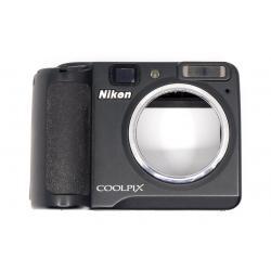 Obudowa Nikon P50